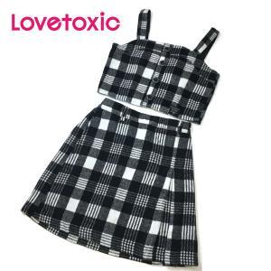 Lovetoxic ラブトキシック 子供服 起毛チェックビスチェ×スカートセット|billy-k