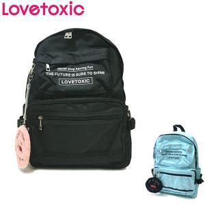 Lovetoxic ラブトキシック 子供服 モコモコミラーつきDパック|billy-k