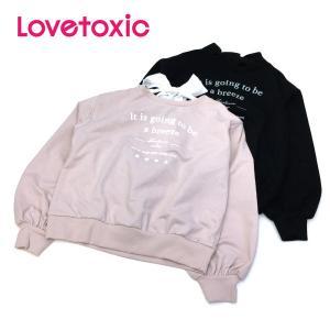 セール 【返品・交換不可】 Lovetoxic ラブトキシック 子供服 裏毛 バックリボンロゴトレーナー|billy-k
