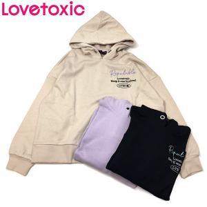 セール 【返品・交換不可】 Lovetoxic ラブトキシック 子供服 裏毛 バックプリントパーカー|billy-k
