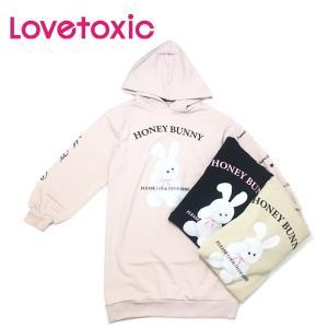 セール 【返品・交換不可】 Lovetoxic ラブトキシック 子供服 ラビットパーカーワンピース|billy-k