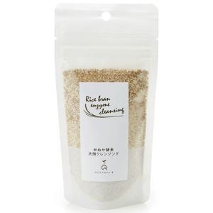 みんなでみらいを 100%無添加 米ぬか酵素洗顔クレンジング 詰替えパック billy-k