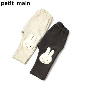 petit main プティマイン 子供服 20秋冬 ミッフィーパッチパンツ|billy-k