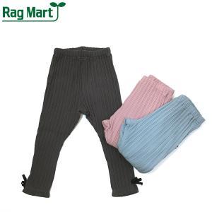 RAG MART ラグマート 子供服 21春 テレコレギンス|billy-k
