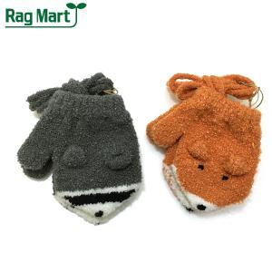 RAG MART ラグマート 子供服 20秋冬 手袋|billy-k