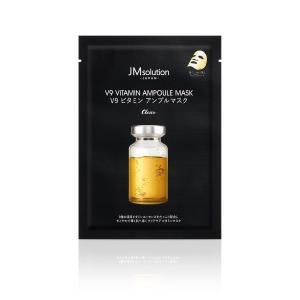 韓国コスメ [JMsolution] ビタミン アンプルマスク クリア|billy-k