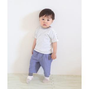 30%OFF セール 【返品・交換不可】 Si・Shu・Non シシュノン 子供服 21春 ワイドTシャツパンツセット|billy-k