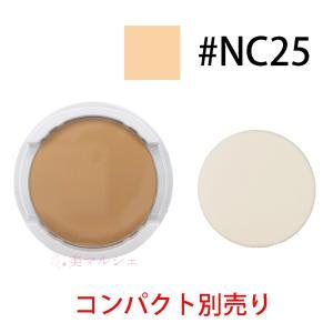 マック ライトフル C+ SPF 30 ファンデーション #NC25 14g (レフィル/スポンジつ...