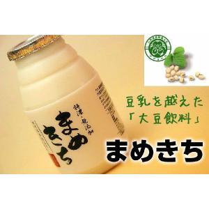 【送料無料】大豆まるごと飲料!「まめきち」150gX24(食物繊維がいっぱい!「大豆まるごと」)