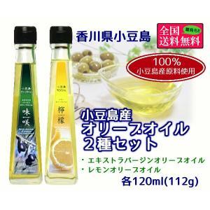 オレイン酸を多く含むオリーブオイルで健康な体を目指せます。 常温、暗所で保存してください。  ■エキ...