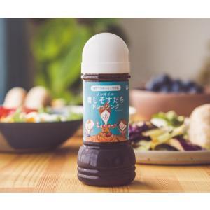ノンオイル青しそすだちドレッシング (200ml)|bimifoods-store|02