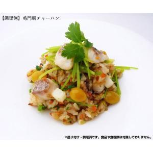プレミアムギフト(鳴門鯛ソース&専用オリジナルレードル)|bimifoods-store|04
