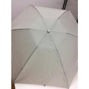 - 薄カーキベージュ軽量折り畳み傘