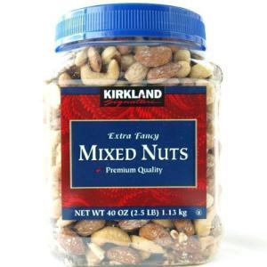 ミックスナッツ 1.13kg SALTED MIXED NUTS コストコ