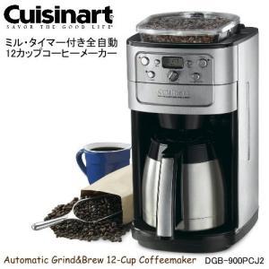 寝る前にプログラムタイマー機能で抽出時刻をセットしておけば、淹れ立てコーヒーを毎朝楽しめます。 ゴー...