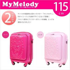 マイメロディ キャリーバッグ スーツケース かわいい