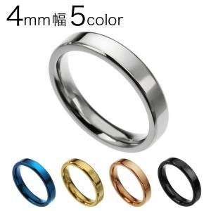 【刻印可能】【4mm幅】カラースチール リング ステンレスス...