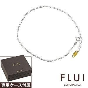 CULTURAL FLUI(カルトラルフルイ) フィガロチェーンアンクレット ブランド シルバーアクセサリー ブランド メンズ