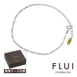 CULTURAL FLUI(カルトラルフルイ) フィガロチェ...