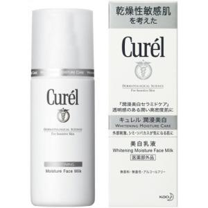 花王 Curel キュレル 美白乳液 110mlの関連商品8