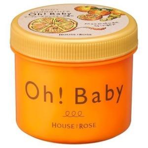 Oh!Baby ハウスオブローゼ ボディスムーザー MM マーマレードジンジャーの香り