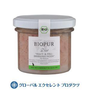 ハウト&フェル・クランクンゲンは、高品質な原材料により必須栄養素の供給と代謝を促進し、身体の免疫シス...