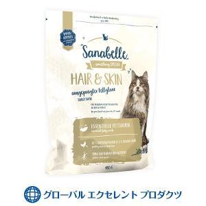 猫用 ザナベレ ヘア&スキン 400g ボッシュ グルテンフリー キャットフード 毛並み改善・理想的な被毛ケアサポート 12ヶ月以降の猫用 正規販売店 bio-natur
