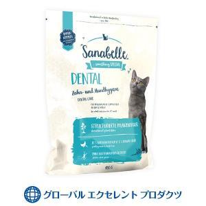【まとめ買いでお得】猫用 ザナベレ デンタルチキン 2kg ボッシュ グルテンフリー キャットフード 正規販売店 bio-natur