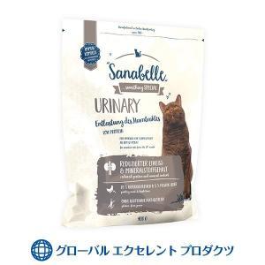 猫用 ザナベレ ウリナリー 10kg ボッシュ グルテンフリー キャットフード 腎臓ケア・泌尿器系サポート 12ヶ月以降の猫用 準療法食 正規販売店 bio-natur