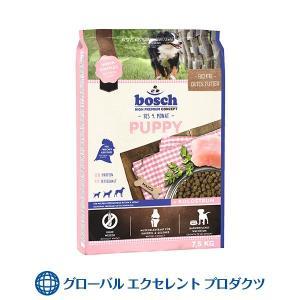犬用 パピー(小粒)7.5kg ボッシュ ハイプレミアム ドッグフード 正規販売店 ※賞味期限:2020/03/17 bio-natur