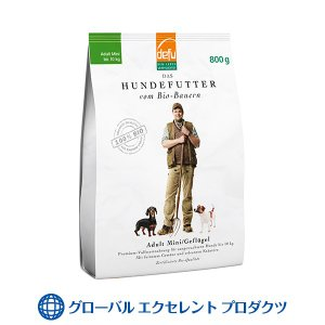 犬用 デフ アダルト・ミニチキン 800g デメター認証 無添加 defu オーガニック ドッグフード 通常活動小型成犬用 正規販売店 bio-natur