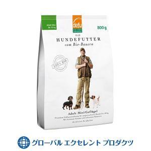 【まとめ買いでお得】犬用 デフ アダルト・ミニチキン 3kg デメター認証 無添加 defu オーガニック ドッグフード 通常活動小型成犬用 正規販売店 bio-natur