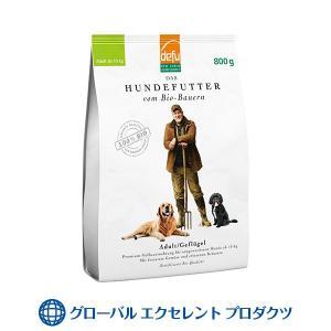 犬用 デフ アダルトチキン 3kg デメター認証 無添加 defu オーガニック ドッグフード 通常活動成犬用 正規販売店 bio-natur