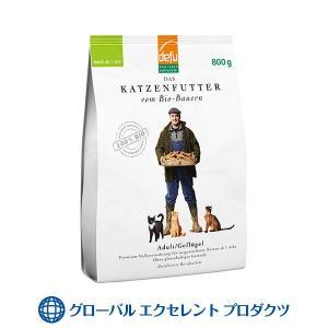 猫用 デフ アダルトチキン 3kg デメター認証 無添加 defu オーガニック グルテンフリー キャットフード 成猫用 正規販売店 bio-natur