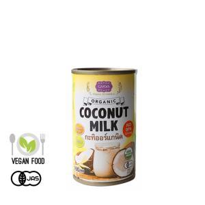 オーガニックココナッツミルク,有機ココナッツミルク,タイ展ココナッツミルク,ビオココナッツミルク,シ...