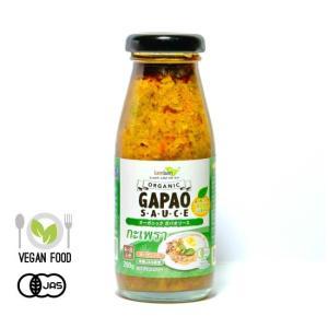 オーガニックガパオ,有機ガパオ,タイ展ガパオ,ビオガパオ,シナグロガパオ