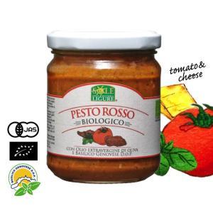オーガニックトマトペースト,有機トマトペースト,イタリア展トマトペースト,ビオトマトペースト,シナグ...
