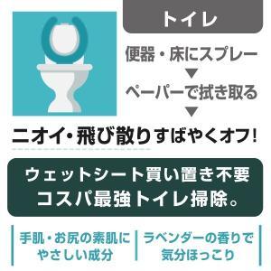 【バックアウト バスルームクリーナー960ml】消臭 お風呂 トイレ 排水溝 オーガニック 掃除用洗剤  洗剤 浴室用洗剤 ラベンダーの香り 中性 赤ちゃん 安心|biokleen-shop|05