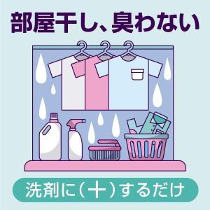 酸素系漂白剤 洗濯洗剤  オキシジョンブリーチ 900g 漂白 柔軟剤 シミ取り 天然成分 人気 おしゃれ着 赤ちゃん 子供服 大容量 biokleen-shop 05