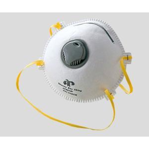PM2.5対策マスクAM-N95VMK...