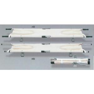 無料健康相談 対象製品 四つ折担架 スチール FRT-106B 自動車のトランクに収納可|biomedicalnet
