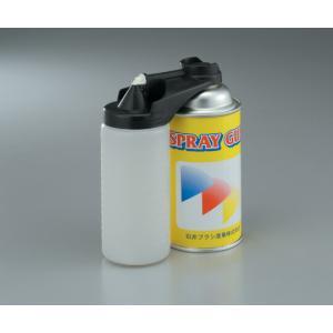 型番 No.8012 仕 様 交換用ボトル ●スプレーしたい液体を、プラスチック容器に入れるだけでス...