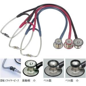 無料健康相談付 ドクターフォネットII NO.138II ネイビーブルー    聴診器|biomedicalnet