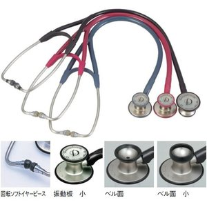 無料健康相談付 ドクターフォネットII NO.138II バーガンディー    聴診器|biomedicalnet