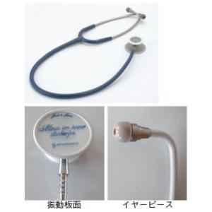イオンフォネット NO.128 カリビアンブルー  聴診器|biomedicalnet