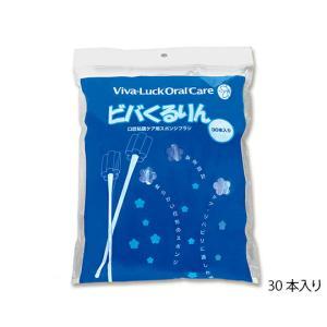 無料健康相談 対象製品  ナビス 口腔粘膜清掃用スポンジ E549|biomedicalnet