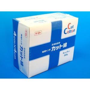使用しやすい様に、色々なサイズにカットした医療用脱脂綿です。 消毒用、処置用、パッド用等 使用部位に...