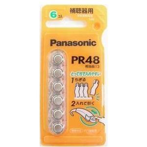 【感謝価格】【最安値に挑戦】 パナソニック 補聴器用空気電池 PR48 13相当|biomedicalnet