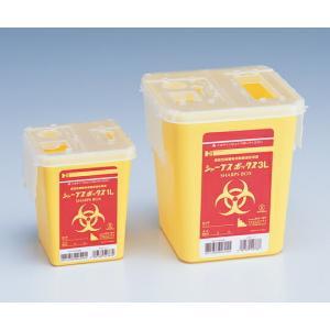 <ロット> 長谷川綿行  シャープスボックス 1L用 5個 鍼灸|biomedicalnet
