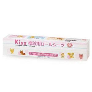 【長谷川綿行】 KISS検診用ロールシーツ 37cmX30m ミシン目30cmごと|biomedicalnet